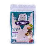 غذای خشک گربه بالغ پرامی 29% گربه های حساس 1.5 کیلویی Pramy