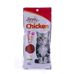 تشویقی گربه جرهای مرغ